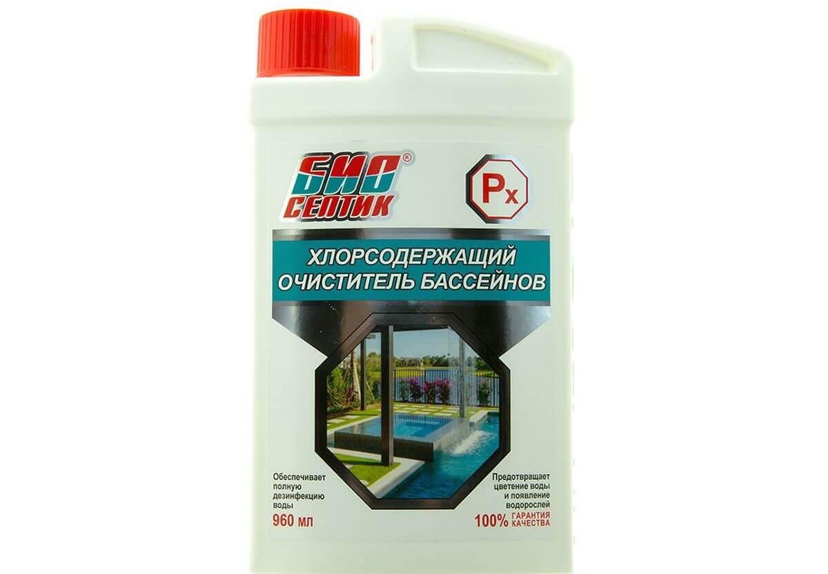 Хлоросодержащее средство для чистки